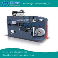 China Single color stickers flexo printing and die cutting machine and sticker printing on sale