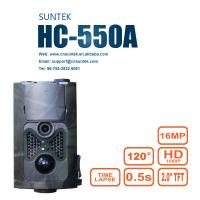 China 16Mepixel 1080P hd waterproof scouting trail camera with night vision Discount wholesale