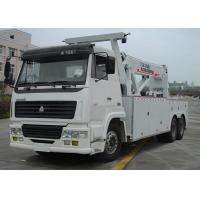 China Road wrecker and Breakdown Recovery Truck XZJ5250TQZZ for accidents and parking violations wholesale