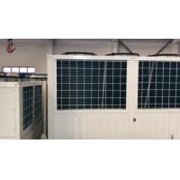 China Bitzer Copeland Cold Room Compressor Condensing Unit with Lowest Price on sale