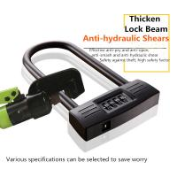 China U Type Anti Theft 4 - Digit Password Lock For Bicycle / Motorcycle / Electric Tricycle wholesale