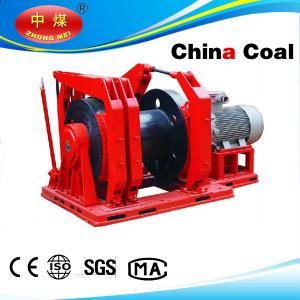 China JD-4 (55KW) mining dispatching winch wholesale