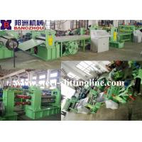 China 3mm HRS Steel Slitting Line Pipe welding machine or pipe machine wholesale