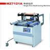 China MZ73211はライニングの複数の車軸木工業の穴あけ機を選抜します wholesale