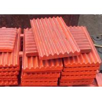 Buy cheap High Manganese Steel Impact Crusher Wear Parts / Stone Crusher Jaw Plate Spare Parts from wholesalers