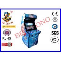 China Blue Upright Arcade Cabinet Classic Sticker Coin Op Arcade Machines For Shopping Mall wholesale