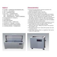 Ultrasonic cleaning machine Anilox roller Ultrasound cleaning mounter device Auxiliary for flexographic print machinery