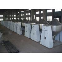 China 2000 Litre Double Cone Rotary Vacuum Dryer Solvent Recovery With Sintered Filter on sale