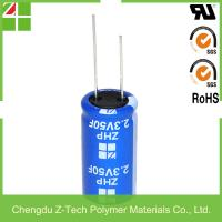 China 50F 2.3V Low Current Super Capacitor gold capacitor, farad capacitor on sale