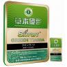 Buy cheap simon green viagra male enhancer pills from wholesalers