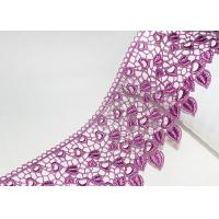 Pink Guipure Embroidered Lace Trims With Heart-shaped African Cord Lace Design