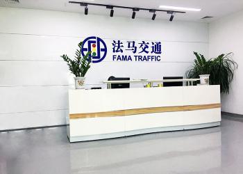 Shenzhen Fama Intelligent Equipment Co., Ltd. (Chevy Light)
