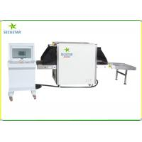 China I TB Memory Windows 7 System X Ray Screening Machine Used In Conference Center on sale