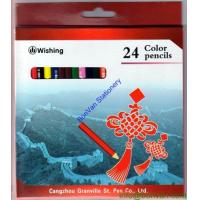 China mini colored pencil promotional kids colour pencil set,colored box pencil set wholesale