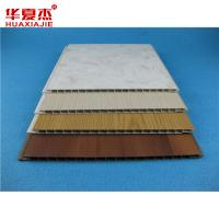 China Waterproof Strip PVC Ceiling Panels For Residential 1.5kg/sqm wholesale