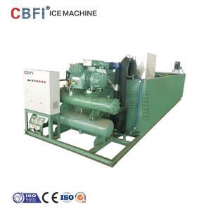 Buy cheap Bloc de glace faisant la machine/machine à glaçons de restaurant usiner le réfrigérant de R22/R404a from wholesalers