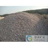 China Pink granular activated Zeolite for softening water treatment wholesale