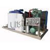 China Máquina de hielo automática de la escama de la refrigeración por aire para la preservación del supermercado wholesale