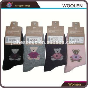China Lady Merino Wool Socks/China wool sock manufacturer wholesale