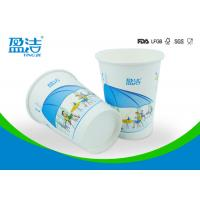 China Offset Printing 12oz Insulated Paper Cups , Hot Beverage Paper Cups With QC Random Inspection wholesale