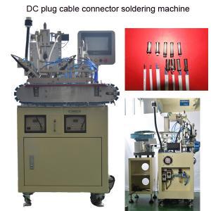 China ДК поднимает машину домкратом 2000пкс/Х автоматического провода штепсельной вилки ТВ соединителя паяя wholesale
