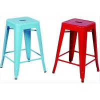 China sell stacking stool,outdoor stool,event chair,leisure chair,#MR1210 wholesale