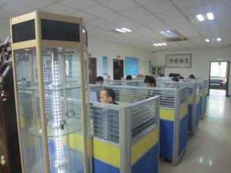 Shenzhen Zhongshi Watch Co.,Ltd