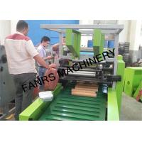 China Automatic Aluminum Foil Rewinding Machine With German Siemens PLC wholesale