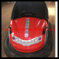 China electric toy motor kiddie ride electric car battery bumper car wholesale