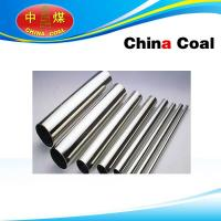 China Stainless Steel Seamless Pipe wholesale