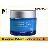 China Natural Argan Skin Care Face Cream  , Hydrating Double Stem Cell Face Cream Recovery on sale