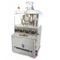 China Automatic Rotary Tablet Press Machine 1040×910×1690mm Outline Dimension wholesale