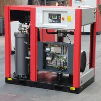 Buy cheap stationary screw type air compressor from wholesalers