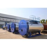 Buy cheap Fully Automatic Natural Gas Hot Water Furnace Diesel Oil Hot Water Furnace from wholesalers