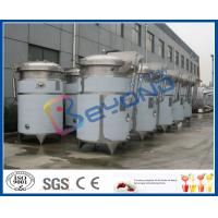 China SUS304 or SUS316L stainless steel tea beverage/tea drink/herbal juice extraction tank with dimple pad jacket wholesale