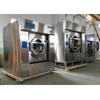 China Europe Standard Heavy Duty Washing Machine , Commercial Grade Washer And Dryer wholesale