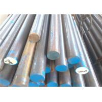 China Engineering Structural Solid Steel Bar , Round Shaped Solid Metal Rod wholesale