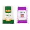 China Los bolsos de empaquetado 100% de la Virgen del arroz de gran tamaño de los PP modificaron longitud/anchura para requisitos particulares wholesale