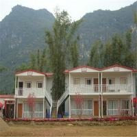Low Cost Modern Prefab Kit Homes with Good Feedback Modern Modular Homes