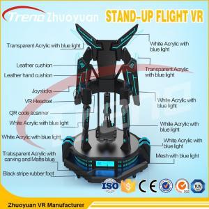 Buy cheap O jogo de vídeo de tiro excitante de VR uma batalha interativa de 360 graus levanta-se o simulador do voo VR de Eagle from wholesalers