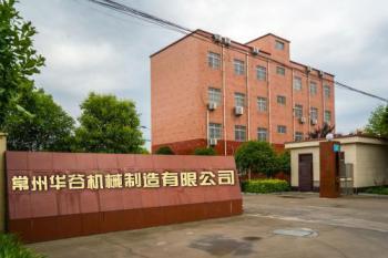 Changzhou Hua Gu Mechanical Technology Co., LTD