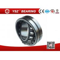 China Stock Double Row Spherical Roller Bearing wholesale