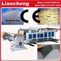 Buy cheap Bubble film, EPE, paper, plastic etc  PLC DC electric paper cutting machine from wholesalers