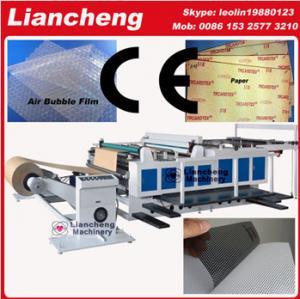 Bubble film, EPE, paper, plastic etc PLC DC paper cutting machine germany