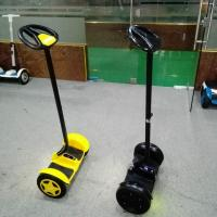 China Electric Chariot Light Weight Scooter wholesale