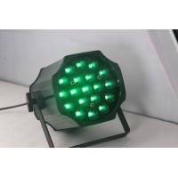 China Disco Lighting Indoor Outdoor LED Par 19X15W RGBW 4 In 1 Zooming Led Par wholesale