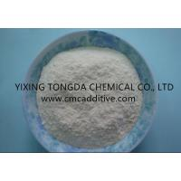 99% High Purity CMC Thickening Agent Powder Thickener For Liquids Food Grade