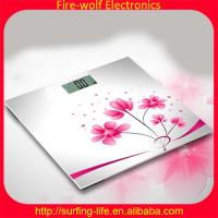 China Digital weighing scale electronic weighing scale manual weighing scales electronic scaleelectronic kitchen scale wholesale