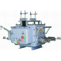 CKWB Smart Outdoor Vacuum Breaker