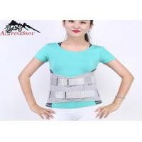 China Elastic Lumbar Support Belt , Medical Waist Back Support Belt For Men And Women wholesale